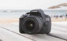 Galerie foto DSLR Canon EOS 1200D