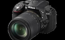 Superoferta la DSLR Nikon D5300 kit 18-105mm VR (black)
