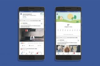 Facebook-Weather-1