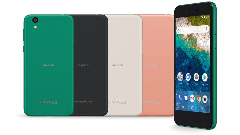 android one sharp s3