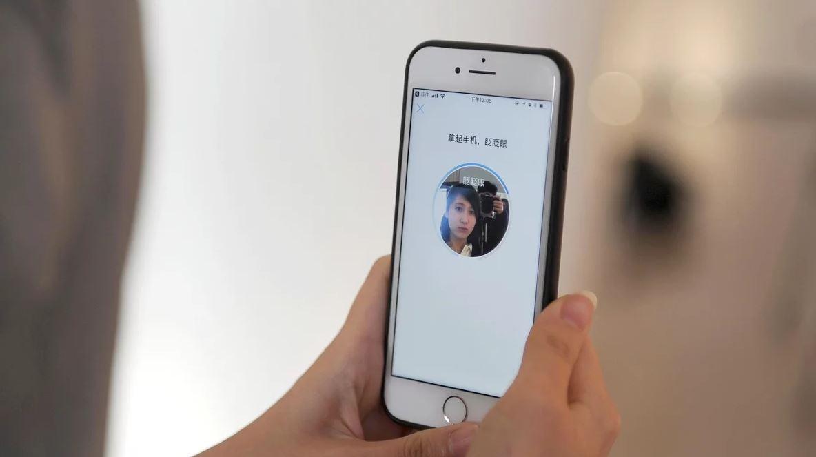 scanare faciala china