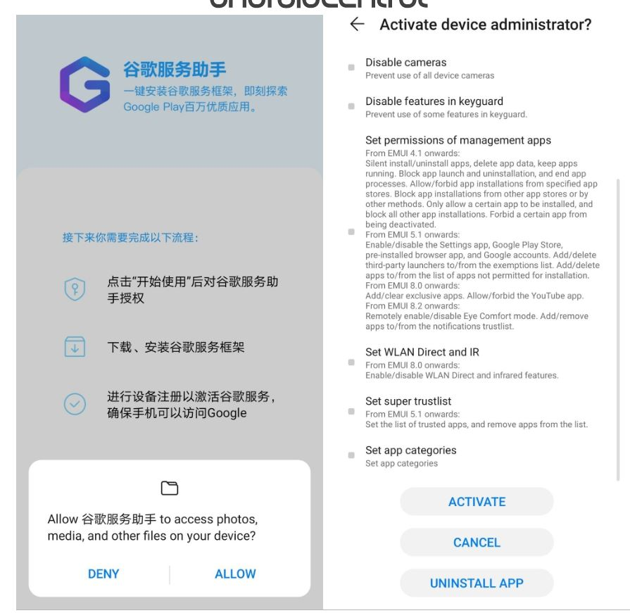aplicatii google huawei