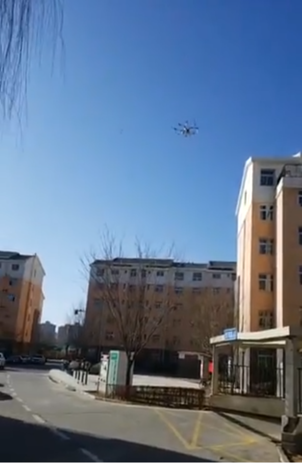 drone coronavirus