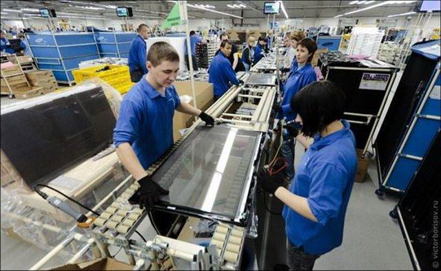 fabrica LCD Samsung
