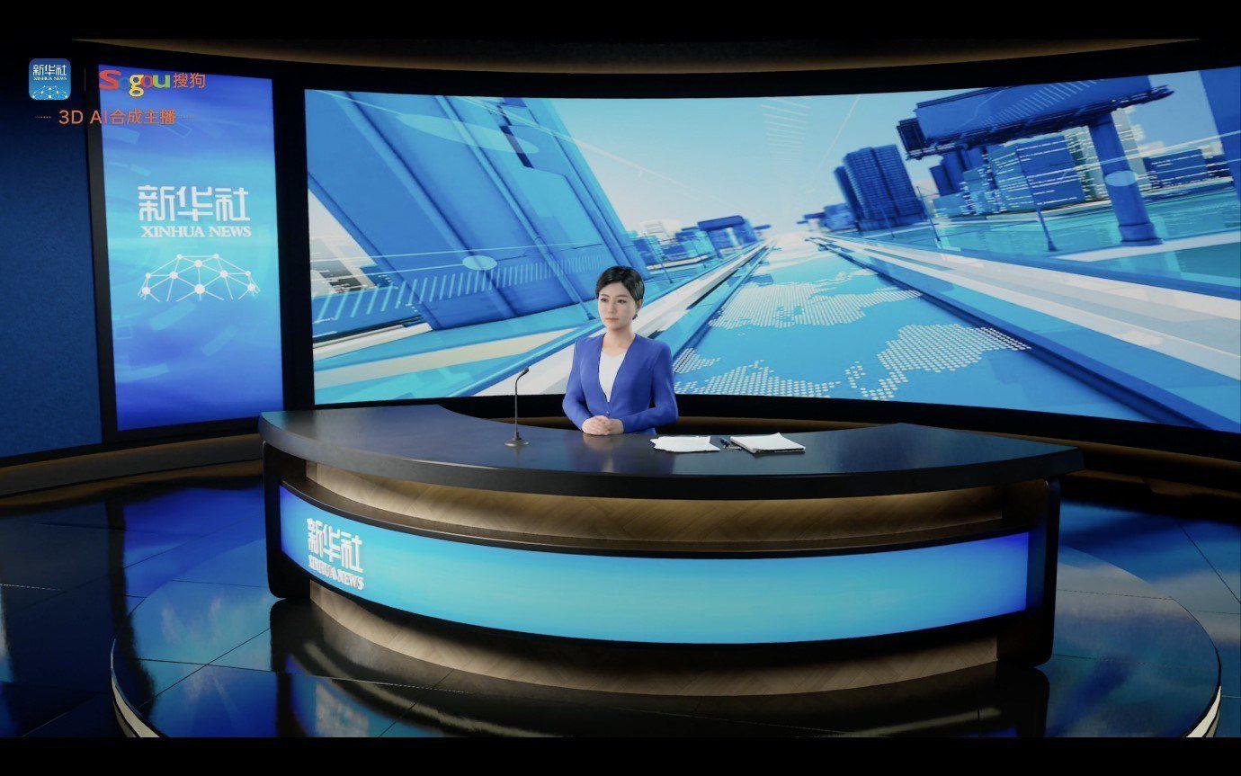 prezentator virtual 3d