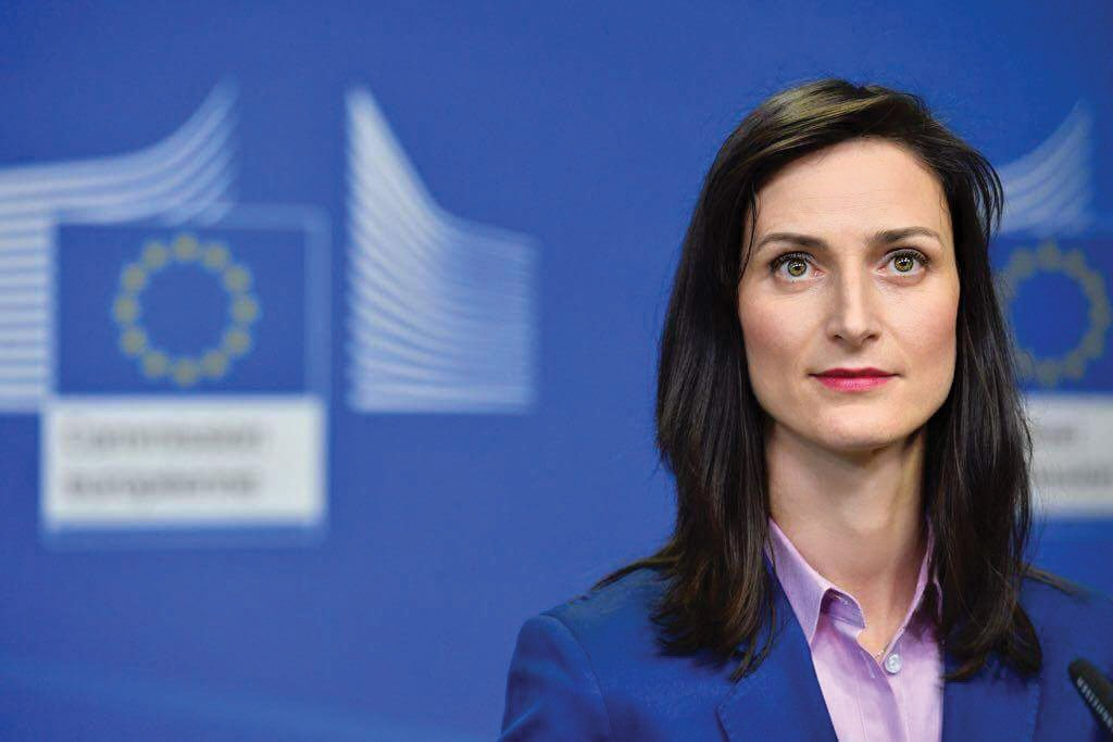 Comisarul European Mariya Gabriel